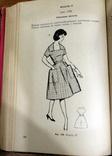 """""""Женское легкое платье""""-1961 год, фото №9"""