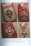 Аукционник.Ордена и медали стран мира, фото №6