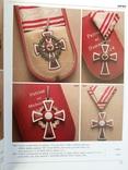 Аукционник.Ордена и медали стран мира, фото №8
