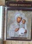 Тихвинская икона Божией Матери, фото №2