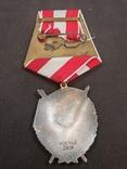 БКЗ (Боевого Красного Знамени ) - 5 ое награждение , копия., фото №6