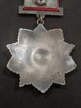 Орден Кутузова 3 степени, подвесной, копия., фото №7