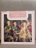 "Vinyl. Classical. ""Clara Haskil, Paul Sacher - Mozart"", фото №2"