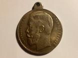 Копия медаль за храбрость 3 степ А57, фото №3