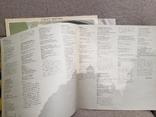 "Vinyl. Rock, Funk / Soul. ""Paul Davis – Cool Night"", фото №5"