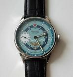 Часы Марьяж Молния, фото №3