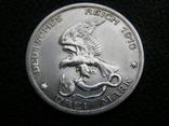 3 марки 1913 г Пруссия. 100-летие битвы под Лейпцигом., фото №3