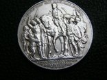 3 марки 1913 г Пруссия. 100-летие битвы под Лейпцигом., фото №5