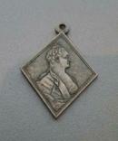 В память Кючук-Кайнарджийского мира 10 июля 1774 копия медали, фото №2