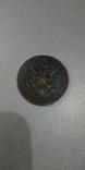 1 копейка 1805 кольцевик Александра I копия монеты, фото №3