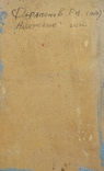 """Одесса, Р.Фарапонов""""Настроение"""", орг.м.44,5*68см., фото №9"""