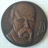 175 річчя з дня народження українського поета ..., фото №2
