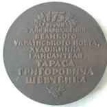 175 річчя з дня народження українського поета ..., фото №3
