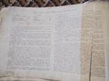 Книга колбасы и мясокопчености 1938 год, фото №7