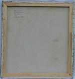"""Картина """"На пикнике"""" 2007 г.  Художник  Принь Сергей., фото №9"""