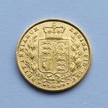 1 фунт (соверен) Великобритания. 1866 (проба 917, вес 7,96 г), фото №3