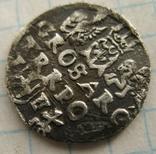 Трояк  Сигизмунда 3-го,м.д.Люблин (1597) R1 по Ігеру, фото №5