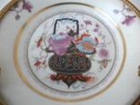 Пепельница Limoges , фарфор , бронза ( Франция ), фото №5