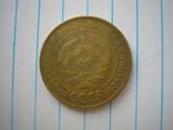 5 копеек 1934 г.,копия, фото №3
