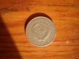 1 рубль СССР 1964 год, фото №3