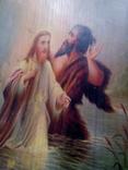 Крещение Господне, фото №3