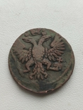 Деньга 1751, фото №3
