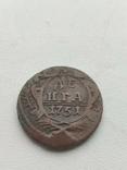 Деньга 1751, фото №2