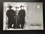 2001 Одесса Выставка - ретроспектива студийных фотографий 1890 - 1990, фото №2