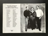 2001 Одесса Выставка - ретроспектива студийных фотографий 1890 - 1990, фото №4
