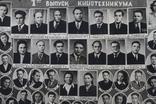 Фото 1-й выпуск Кинотехникума г.Советск (Тильзит) 1953 год, фото №3