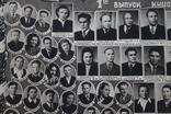 Фото 1-й выпуск Кинотехникума г.Советск (Тильзит) 1953 год, фото №4
