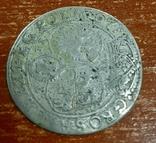 Шестак 6 Грошей 1667 года!!!, фото №3