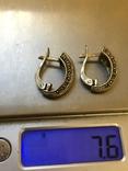 Женские сережки, фото №7