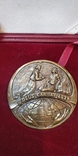 Почетная медаль благотворительного общества, фото №2