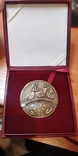 Почетная медаль благотворительного общества, фото №4
