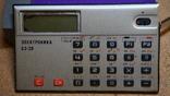 Самый маленький советский калькулятор Электроника Б3-38., фото №2