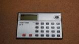 Самый маленький советский калькулятор Электроника Б3-38., фото №7