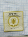 Монета Рождество Христово 50 грн, фото №5