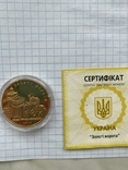 Золотые ворота 100 грн, фото №3