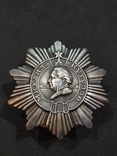 Орден Кутузова 3 степени, копия., фото №2