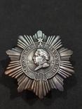 Орден Кутузова 3 степени, копия., фото №3