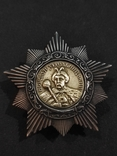 Орден Богдана Хмельницкого 2 ст , 2 клёпки. Копия., фото №2