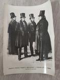 Фотографии Пушкин 1830-х годов, фото №4