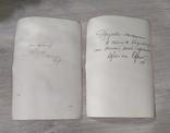 Фотографии Пушкин 1830-х годов, фото №5