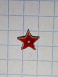 Звёздочка к ордену М. С. Копия №2, фото №2