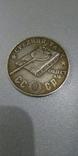 Танк Средний OBJECT 430 50 рублей СССР 1945 года копия сувенир, фото №2