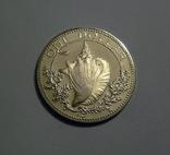 Багамские Острова, 1 доллар 1974 - Ракушка - серебро, фото №4