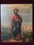Икона Иаков, фото №3