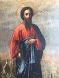 Икона Иаков, фото №9