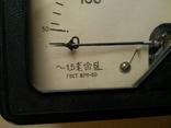 Электро - измерительный прибор СССР, фото №5